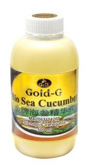 Harga Bio Sea Cucumber Gold-G