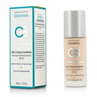 Harga Exuviance CoverBlend Skin Caring Foundation SPF20 - # Bisque 30ml/1oz