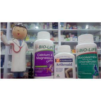 Harga U PHARMA OSTEOPOROSIS AND RHEUMATISM PACKAGE (MUSCLES, BONES AND JOINT PAIN RELIEVE AND REPAIR)