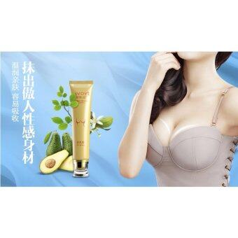 Harga AIVOYE Breast Enhancement Cream