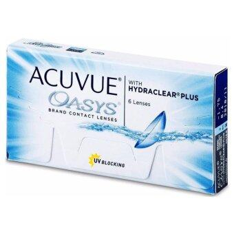 Harga Acuvue Oasys -2.50 (Buy 2boxes free travel kit)
