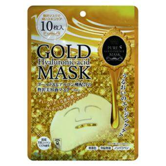 Harga Japan Gals Pure 5 Gold Essence Mask 10p