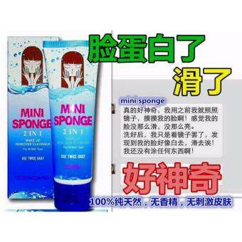 Harga Mini Sponge 2in1 迷你海绵 2in1 80ml