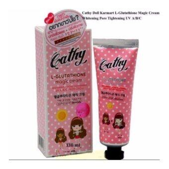 Harga Cathy Doll L-Gluta Magic Cream SPF130PA+ with Extra Gift