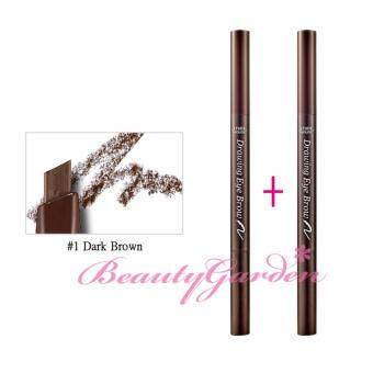 Harga Etude House Drawing Eye Brow #1 Dark Brown 2pcs