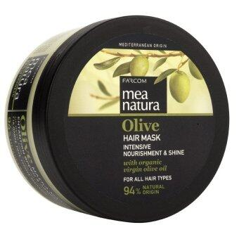Harga MEA NATURA Olive Intensive Nourishment & Shine Hair Mask 250ml for All Hair Type
