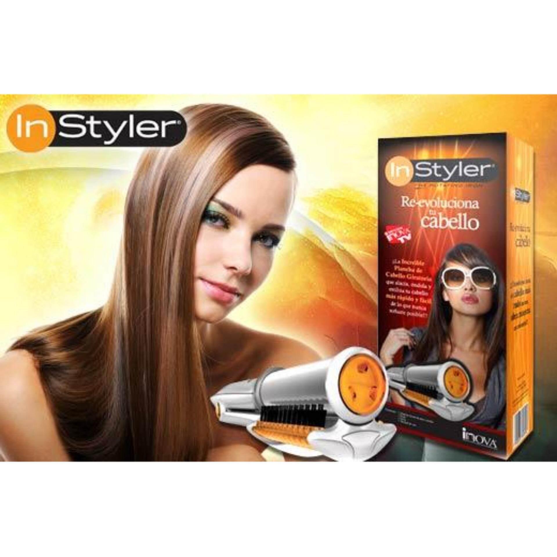 InStyler 3-in-1 Hair Styler-Rotatable