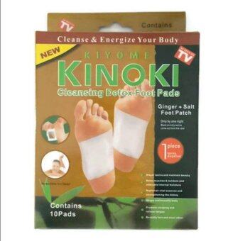 Harga Kinoki Ginger & Salt Foot Patch(3 Boxes 10pcs each)