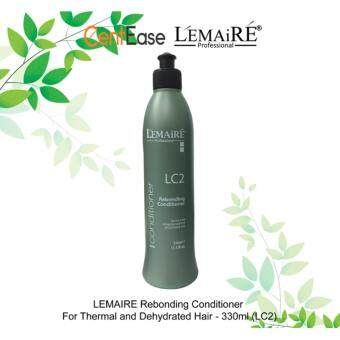 LEMAIRE Rebonding Conditioner For Thermal and Dehydrated Hair - 330ml (LC2)