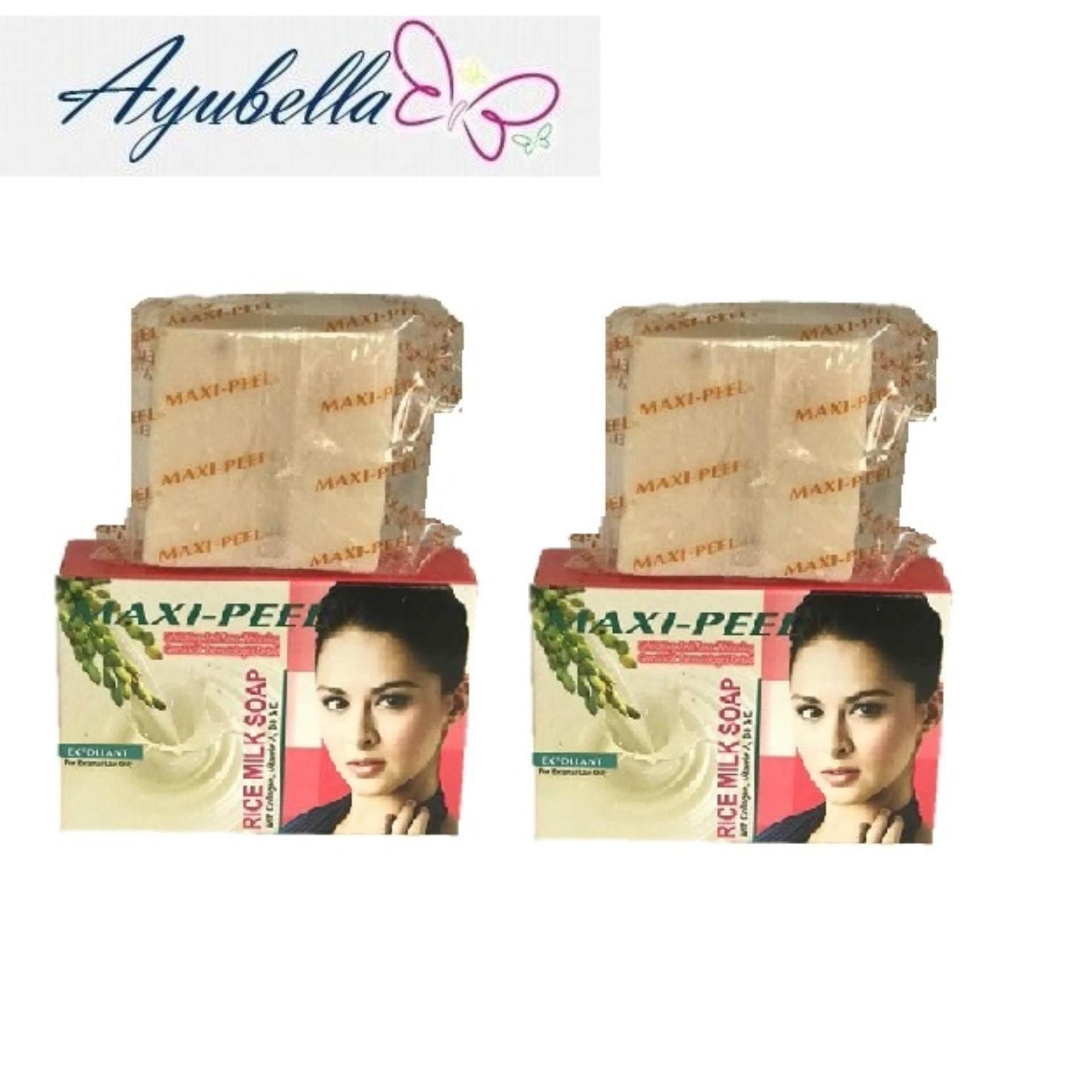 Maxi Peel Rice Milk Soap 70g (Original from Philippine) x 2