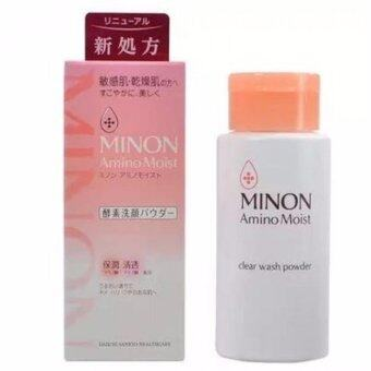 Minon Amino Moist Clear Wash Powder 35g