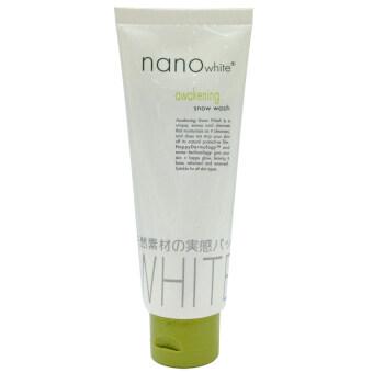 Image result for nano white malaysia