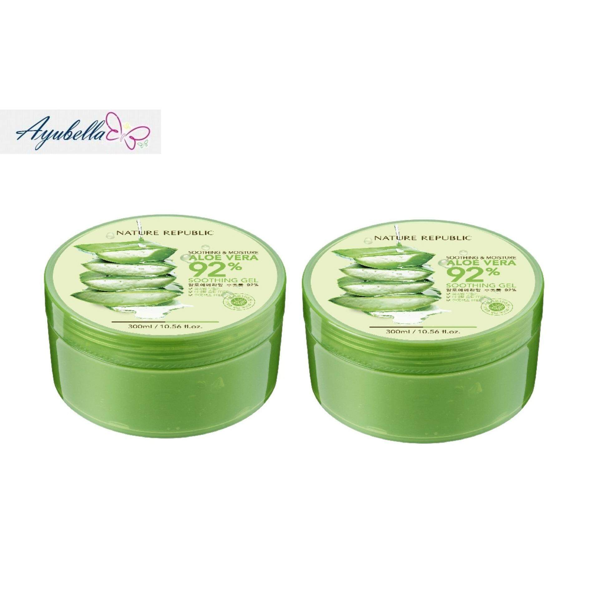 Nature Republic Aloe Vera Soothing Gel 300ml x 2