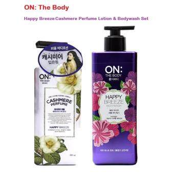 ON: The Body - Happy Breeze Body Wash & Perfume Lotion Set