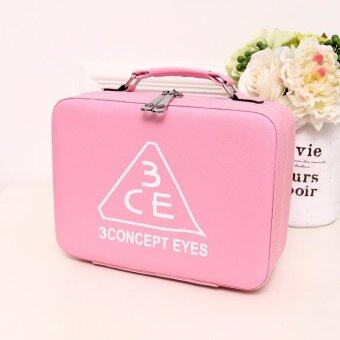 Harga PU Leather Cosmetic Bag Make-up Storage Box Case Organizer - pink
