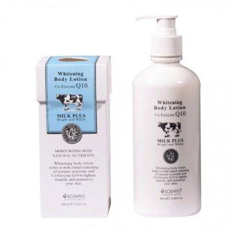 Scentio Beauty Buffet Whitening Body Lotion Q10 Milk Plus 400ml