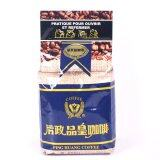 Taihoyo- Mocha Coffee Beans