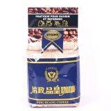 Taihoyo- Yirgacheffe Coffee Beans