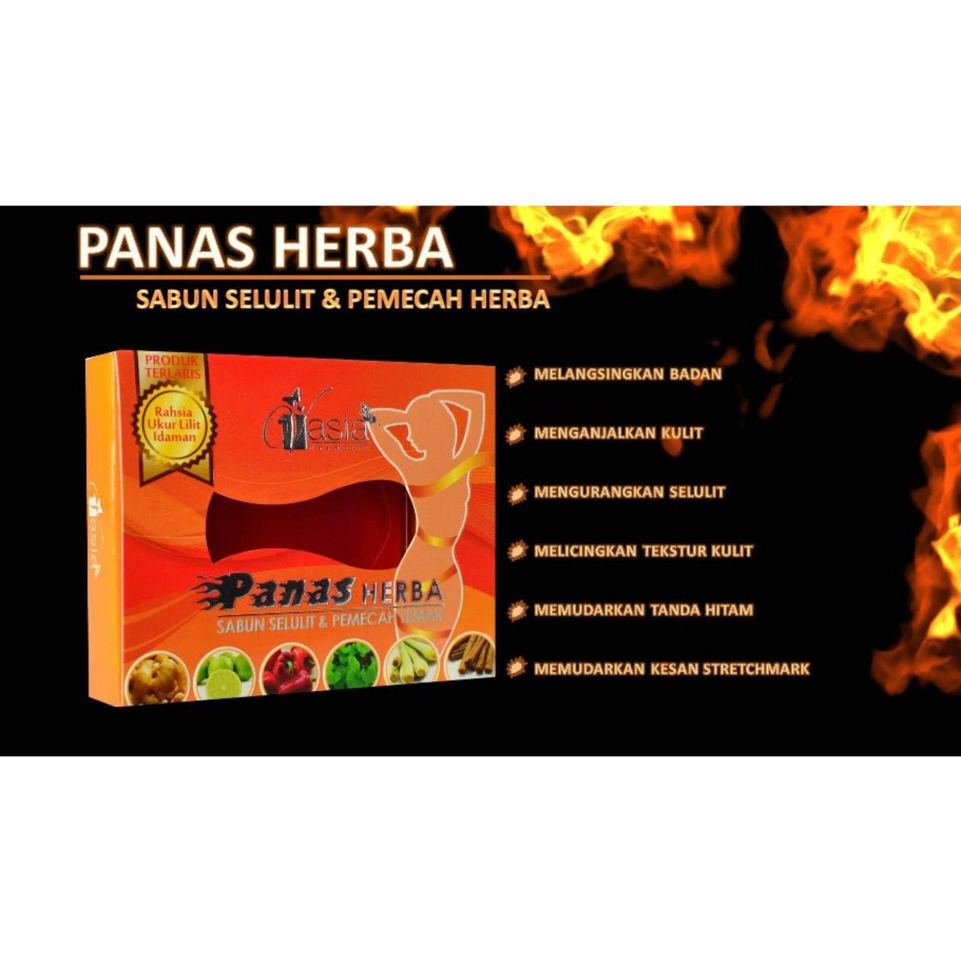 VAsia Hot Herbal Soap V'Asia Sabun Panas Herba x 3 (Cellulite & Fats Soap)