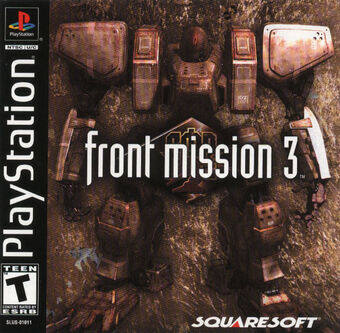 PS1 FRONT MISSION 3