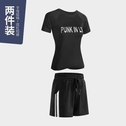 (Pre Order 14 days) JYS Fashion Korean Style Women Sport Wear Set Collection 540 - 8584 Black Top + black pant
