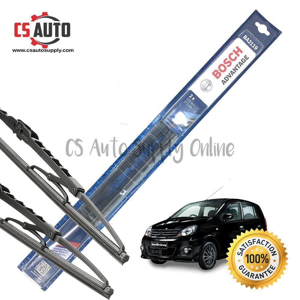 [cs auto] Bosch Wiper Blade Perodua Viva Genuine 1set 21  12  (2pcs) ready stock