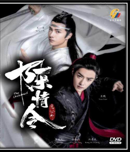 China Drama The Untamed 陈情令 Ep1-50 End DVD