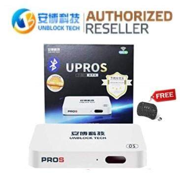 Ubox Gen 7 2019 Upro S 32G UproS BT Bluetooth Version Media Players 7th Generation Unblock Upro S(Original Unblock Tech Malaysia) + Mini Wireless Keyboard