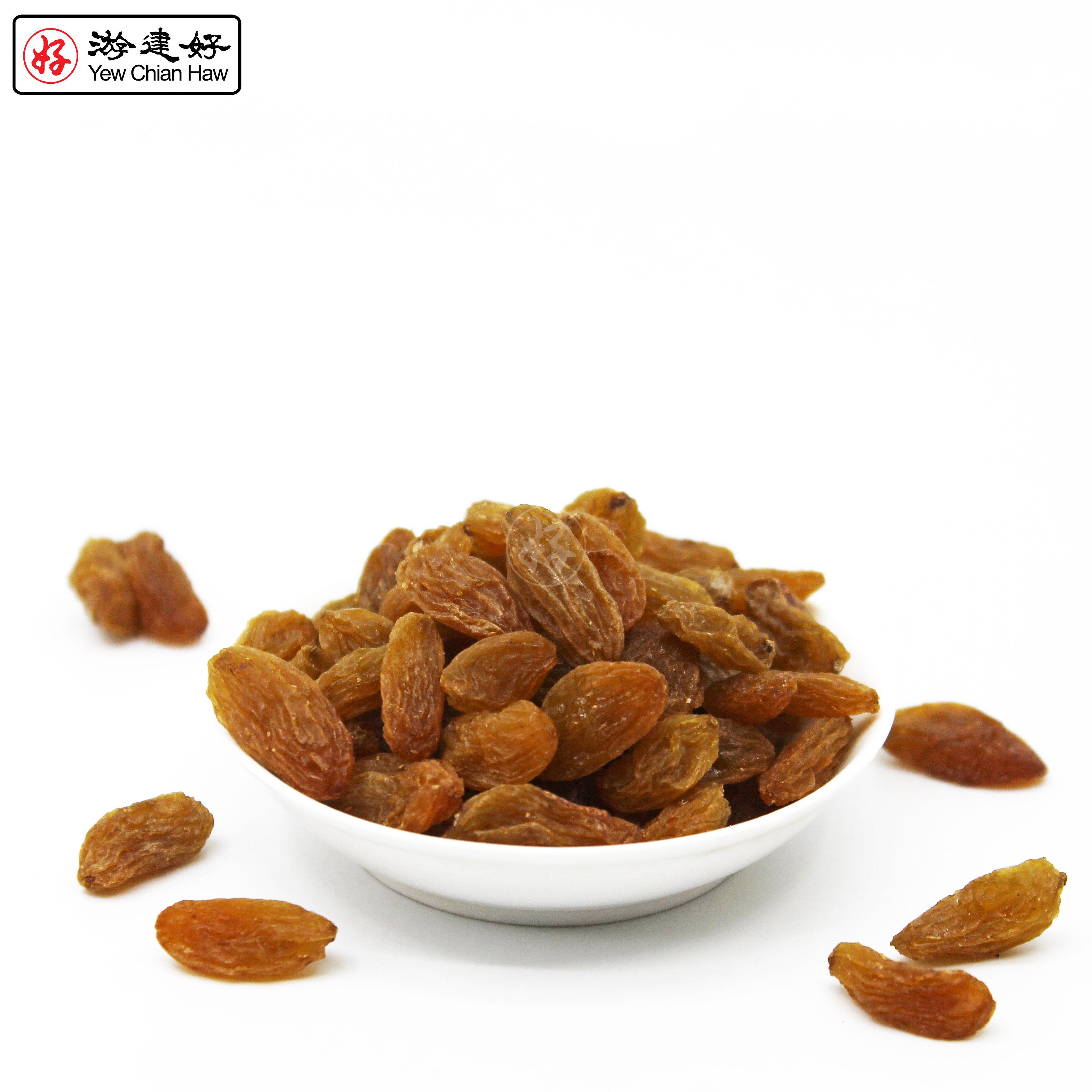 YCH CNY Prosperity 綠葡萄乾 Green Grape Seedless Raisin (160gm) 新年礼品 中药礼品 Chinese New Year Herbal Gift