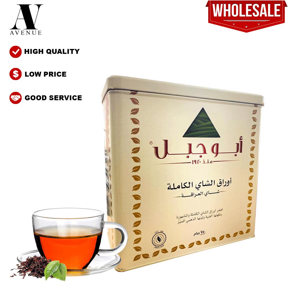 Abu Jabal Full Leaf Authentic Tea 750g  شاي أبو جبل أوراق الشاي الكاملة