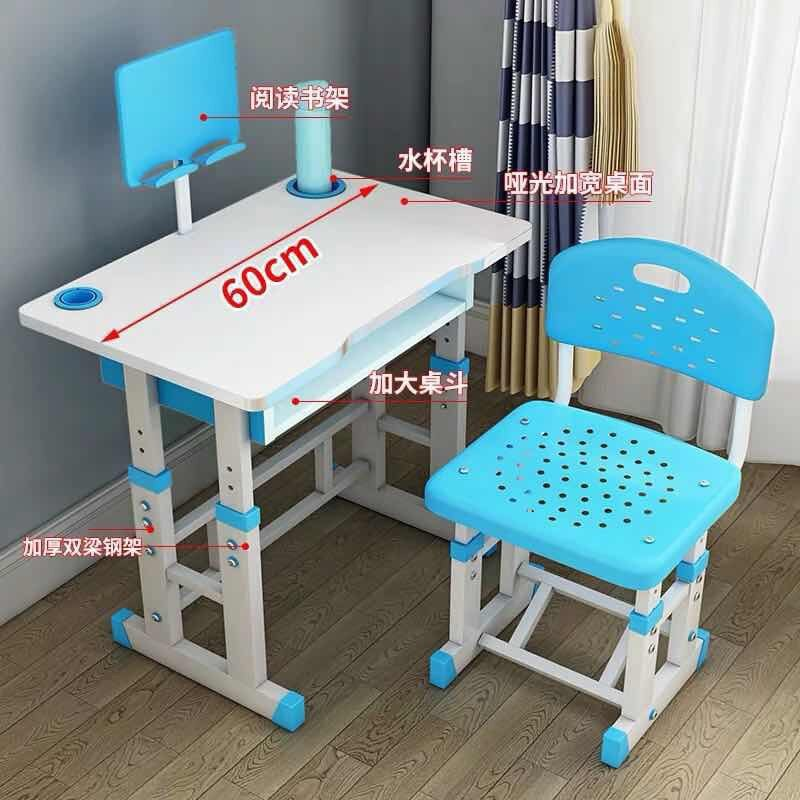 Children Table&Chair Set Full Set Of Table & Chair Children's desk Made of iron with beautiful table 儿童桌 - Pink
