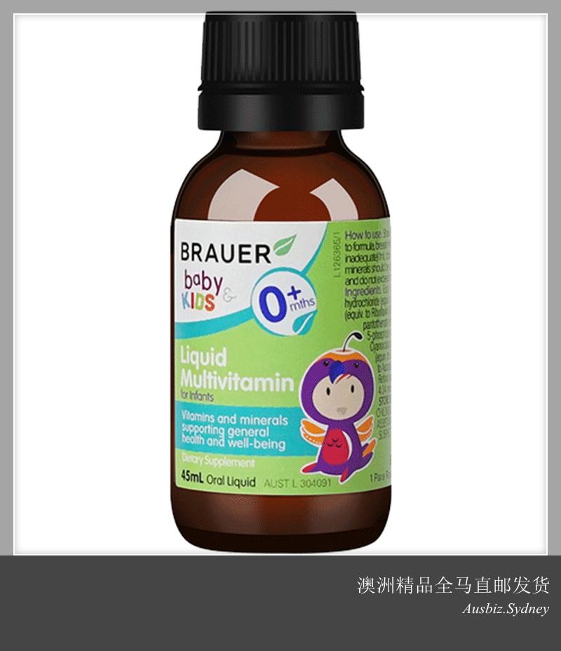 [Pre Order] Brauer Baby & Kids Liquid Multivitamin for Infants ( 45ml ) (Made In Australia)