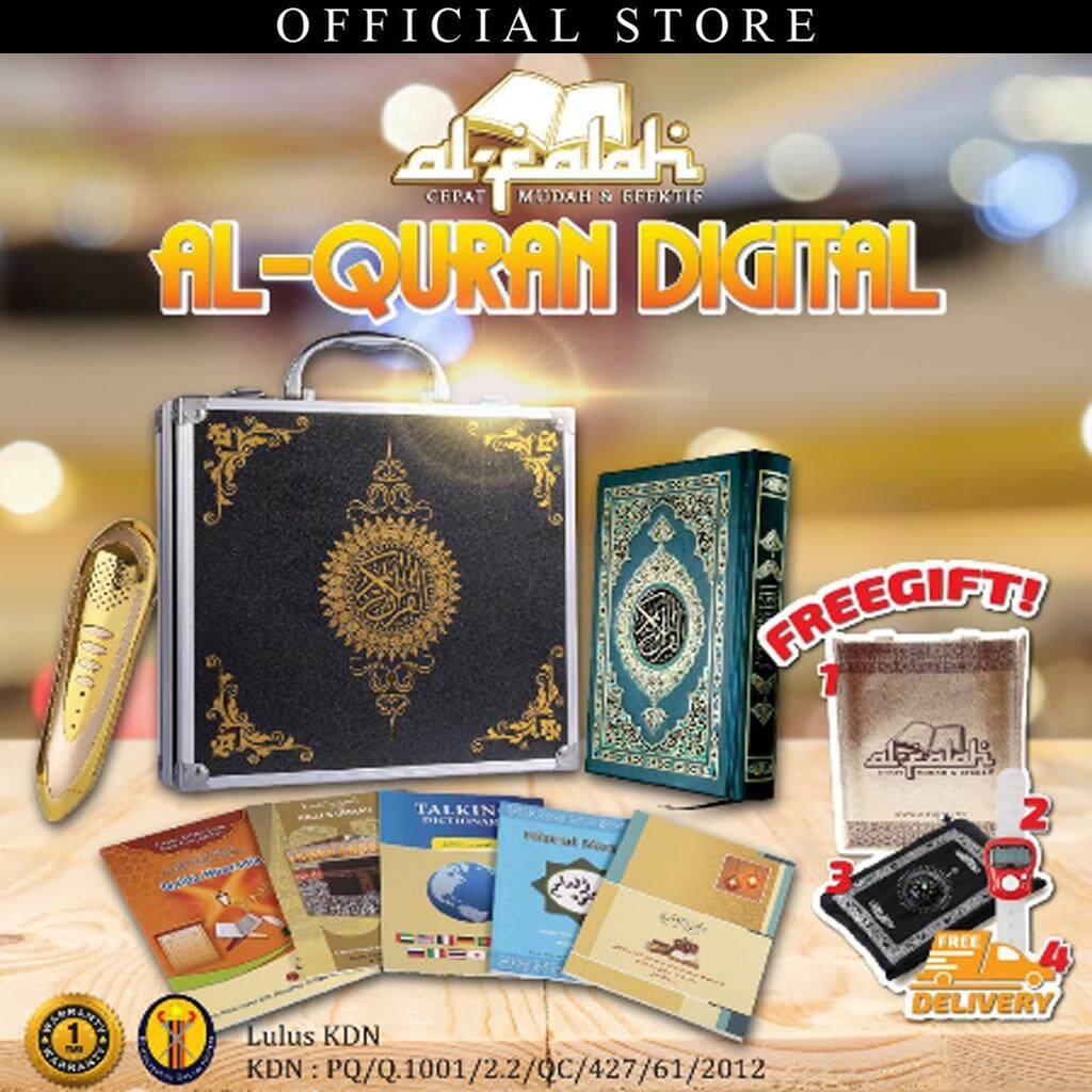 [LULUS KDN] Alquran Digital Alfalah (1 Year Warranty)