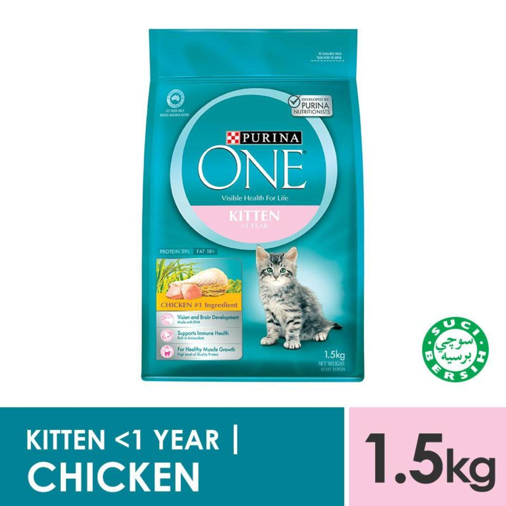 PURINA ONE® Kitten Food with Chicken  (1 x 1.5kg) - Pet Food/ Dry Food/ Cat Food/ Makanan Kucing
