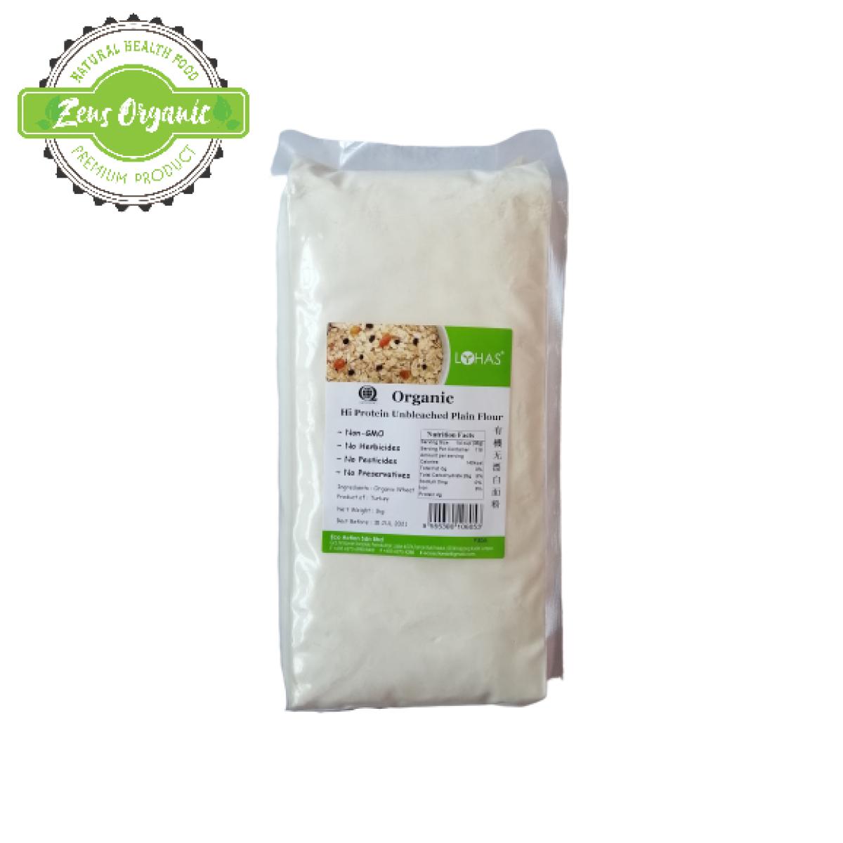 Lohas Organic High Protein Unbleached Plain Flour (Hi Protein) 1kg