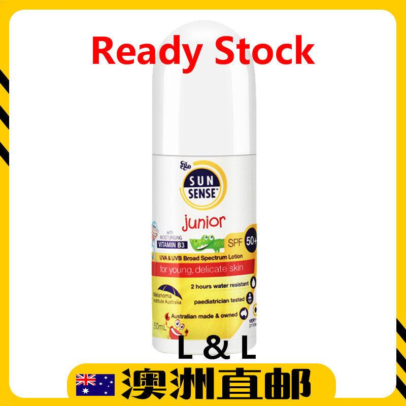 [Ready Stock EXP: 01/2023yr] EGO QV Sunsense Ultra SPF 50+ Sunscreen 50ml (Made in Australia)