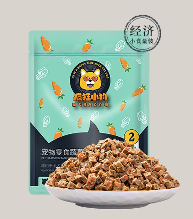 Crazy Dog【疯狂的小狗】Dog Food Topper / Pet Training Snacks (Beef with Vege) 狗粮伴侣拌饭蔬菜牛肉口味 100g