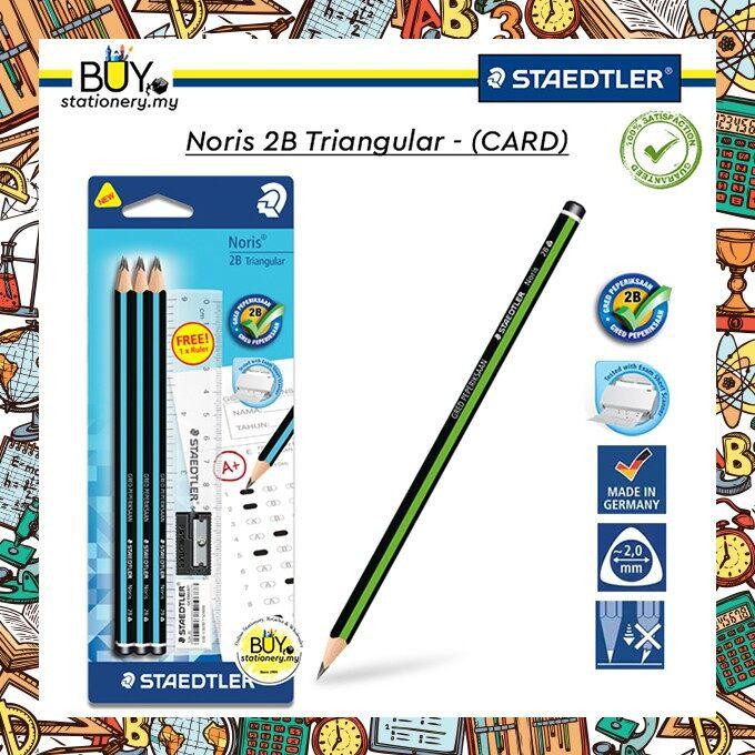 Staedtler 2B Triangular/ Exam Set- (CARD)
