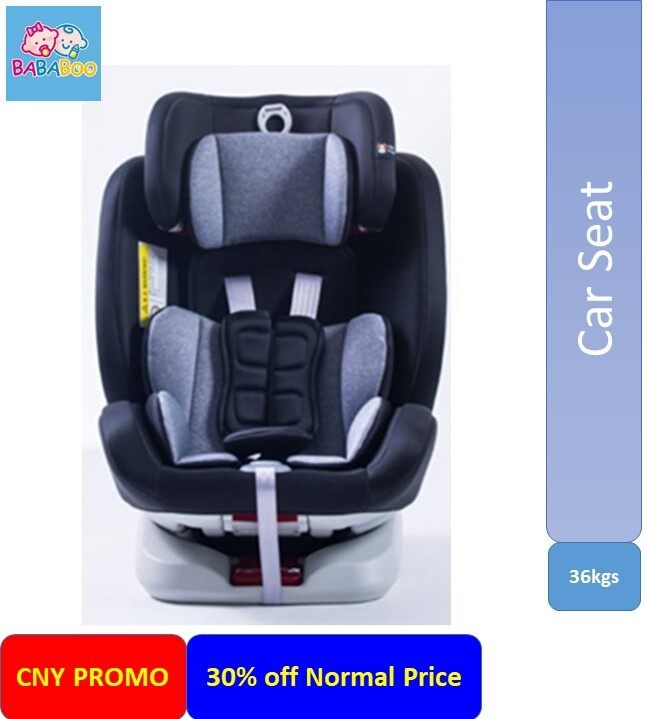 ANAKKU GUARDIAN 360 CAR SEAT (161-420 BK/RD/BE)