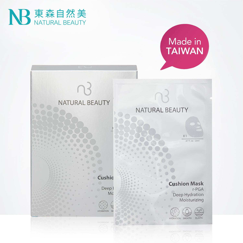 HYDRATING γ-PGA Deep Hydration Moisturizing Cushion Mask 6pcs - NATURAL BEAUTY 东森自然美