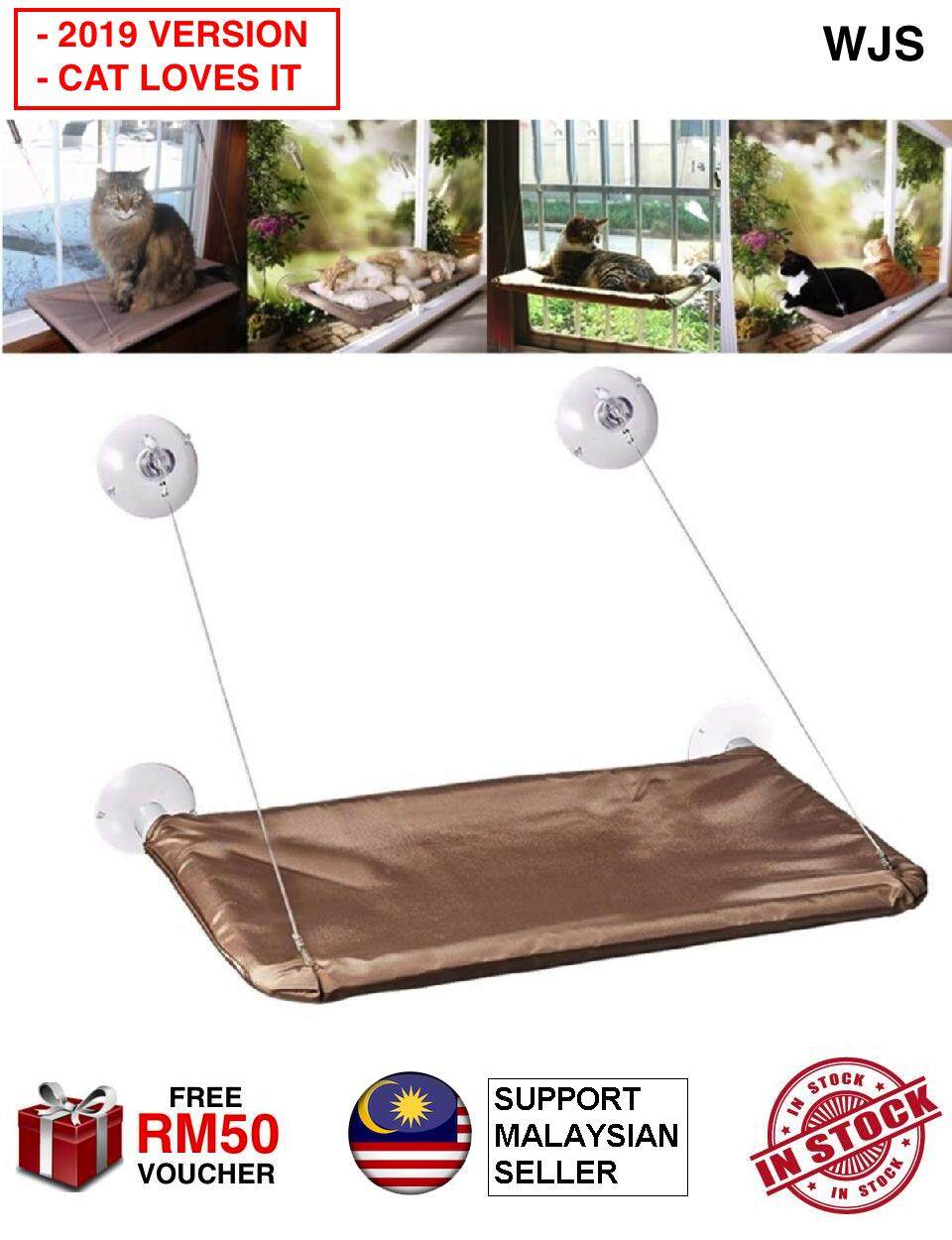 (2019 VERSION) WJS 2019 Version Durable Comfortable Sunny Seat Window-Mounted Cat Bed Hanging Hammock with Support BROWN [FREE RM 50 VOUCHER]