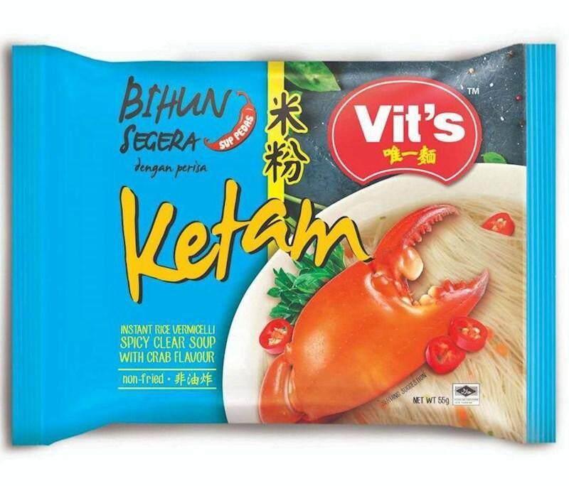 [FSC] Vit's Rice Vermicelli Crab Spicy Clear Soup 55gm x 5pkts (Bunble)