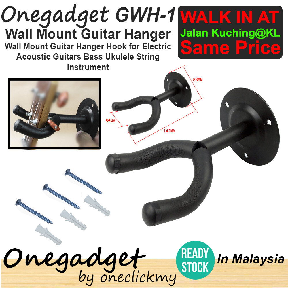 [READY STOCK]Onegadget WMG-1 Wall Mount Guitar Hanger Hook for Electric Acoustic Guitar Bass Ukulele String Instrument