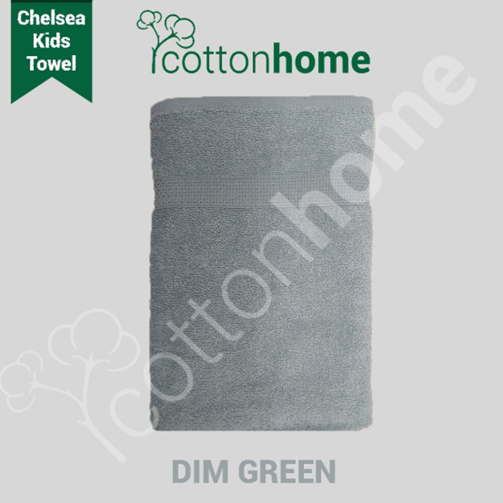 Chelsea Home KIDS Towel (200 Grams): 100 % Natural Cotton 20 x 40 inches (Factory Rejected)