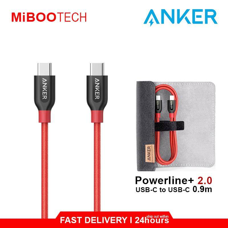 [Miboo] Anker PowerLine+ C to C 2.0 cable 0.9m High Durability for USB Type-C Devices Including Huawei Matebook Nintendo Switch -0.9m