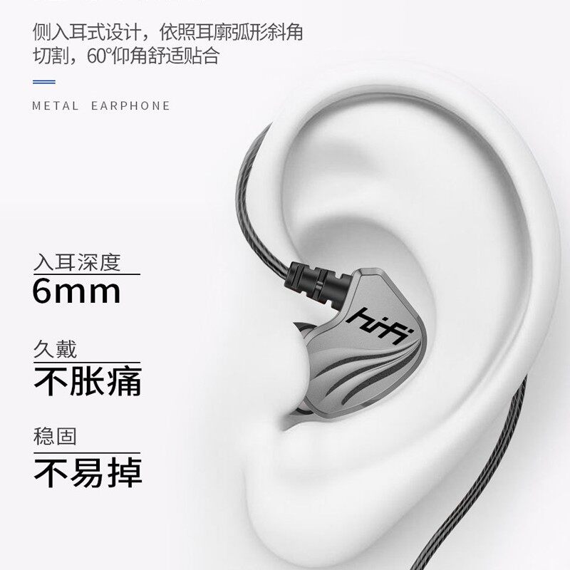 Hifi Universal Magic Sound Earphone In-ear Remote Control Bass with Mic Sport Computer - BLACK / SILVER