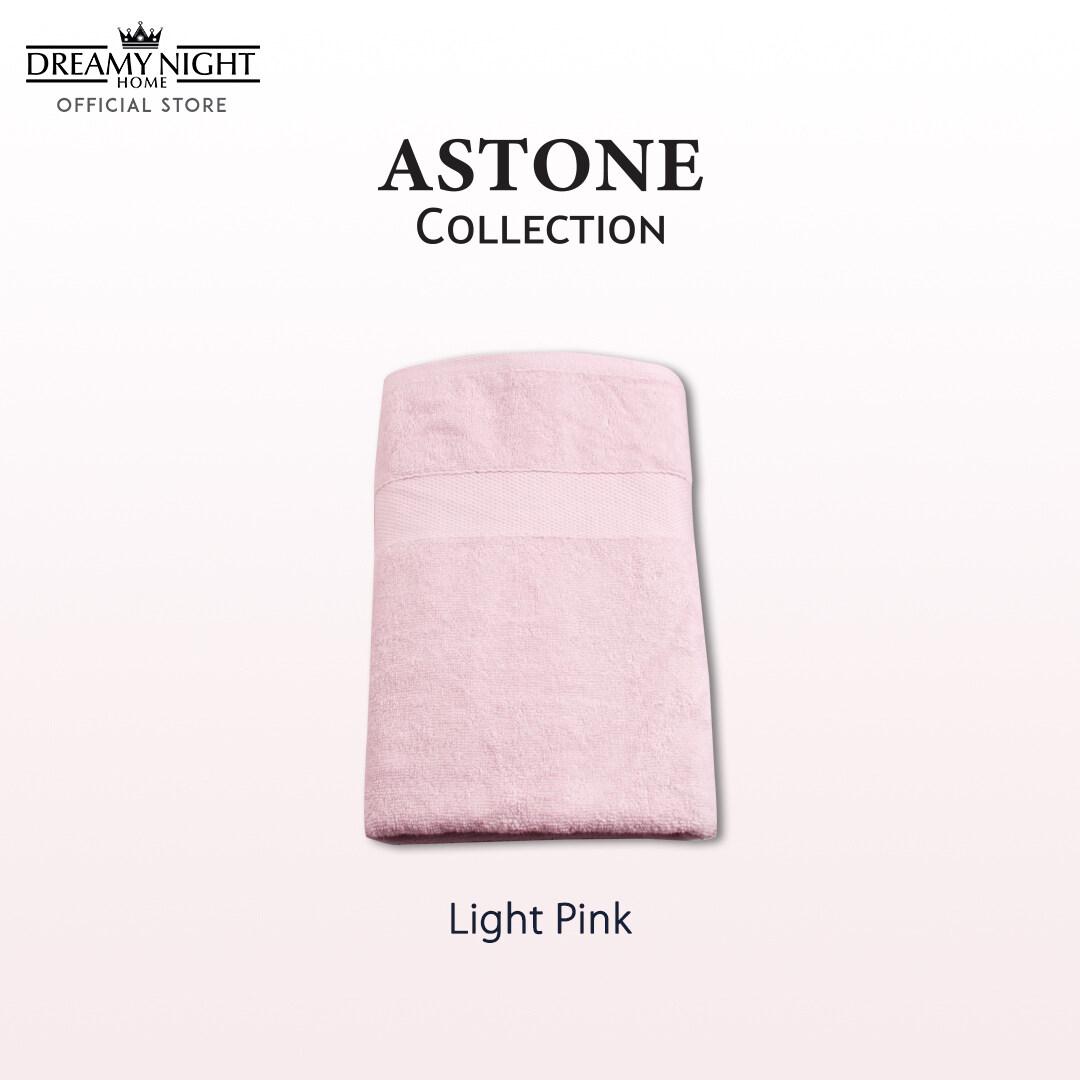 [100cm x 152cm/ 790g] Dreamynight Home Astone Collection 100% Cotton High Quality Soft & Comfortable Big Bath Towel/ Tuala Mandi Super Absorbent Hotel Towel Hand Towel Face Towel (100cm X 152cm)