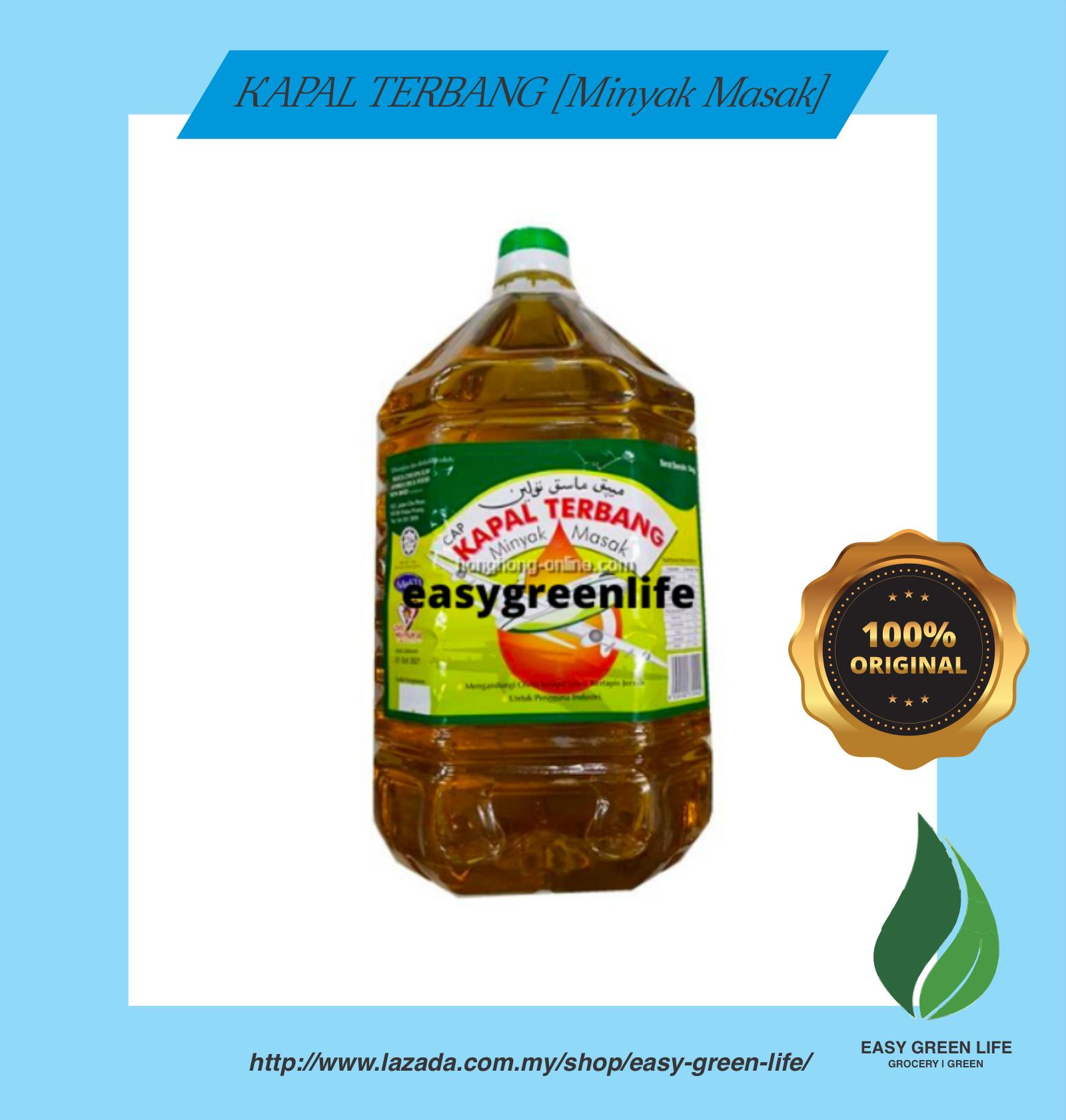 EGL Cooking Oil (Kapal Terbang Brand) Minyak Masak