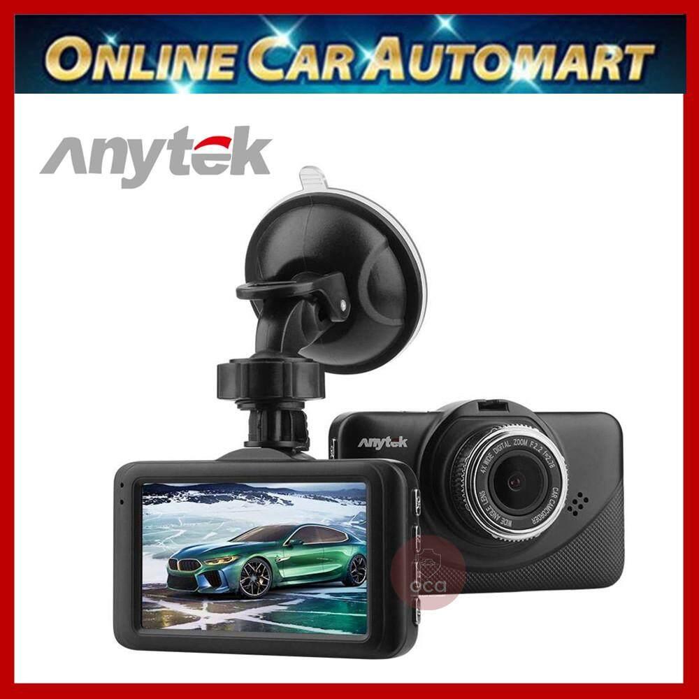 Anytek X18 3 Inch HD LCD 1080P In Vehicle Car G-sensor Dash Cam DVR Video Recorder Camera