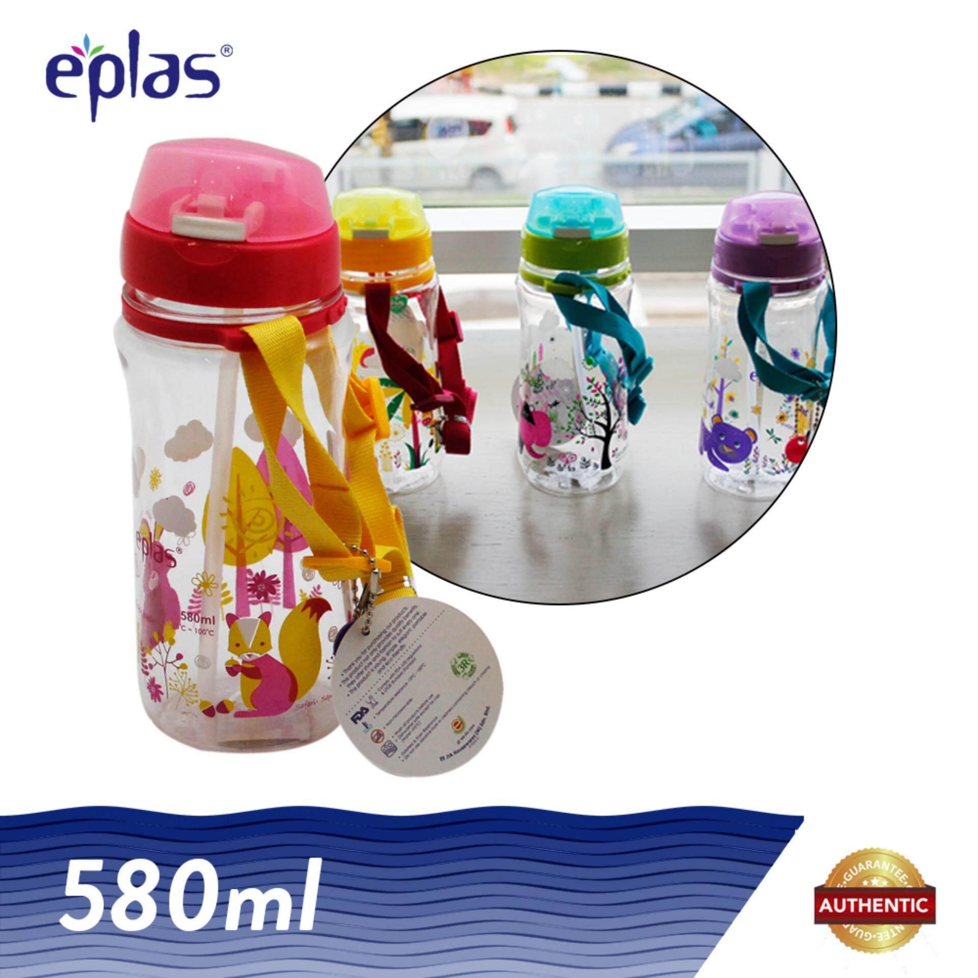 eplas 580ml BPA Free Animal Kingdom Kid's Bottle with Straw & Strap